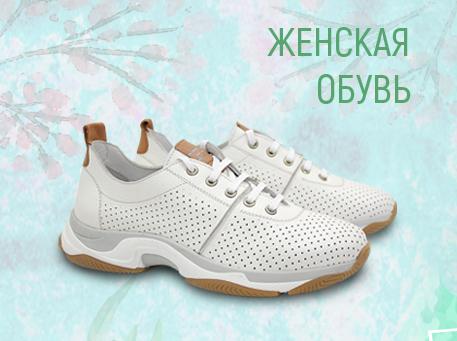 Коллекция женской обуви весна-лето 2019