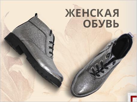 Velluto — обувь и сумки от украинского производителя (торговые марки  Velluto и Maxmayar) 7f1dff43743