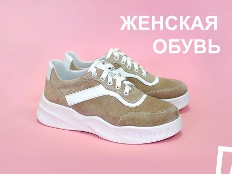 Коллекция женской обуви осень-зима 19-20