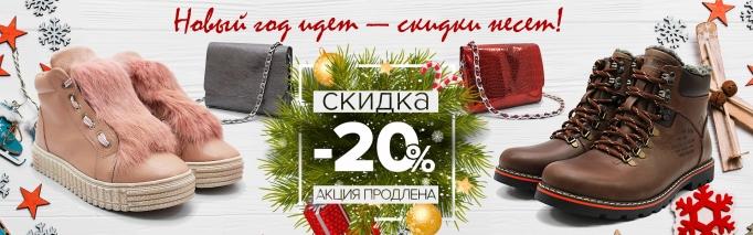 Бесплатная доставка при заказе от 1000 грн.